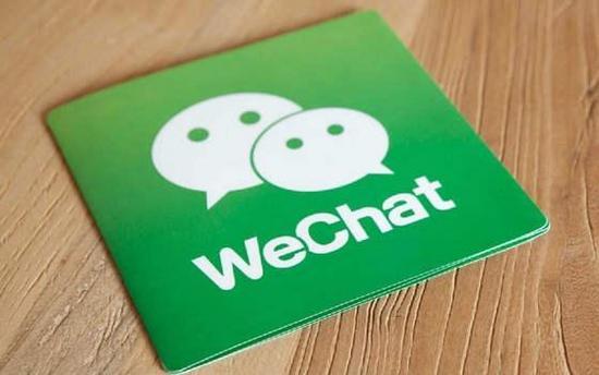 微信公众平台小程序新增分享、扫一扫等功能